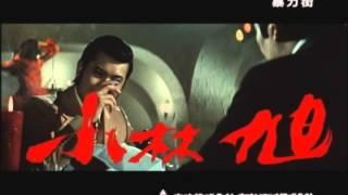 暴力街 DVD発売【告知】