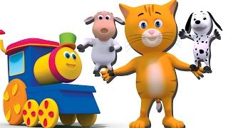 Дружба песни | песни для детей | дети музыка | 3D Nursery Rhymes | Bob The Train | Friendship Song