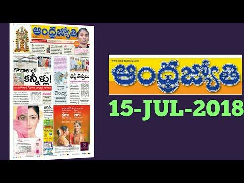Telugu news paper Andhra Jyothi 15th July 2018