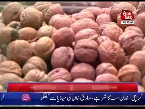 Lahore: Cold Weather Raises Dry Fruits' Demand