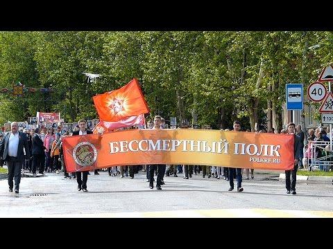 Работа в Усолье-Сибирском - Вакансии и Резюме - Usolie