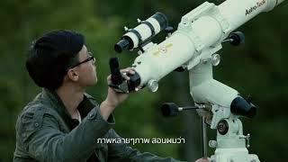 พสวท. สร้างนักวิทยาศาสตร์ พัฒนาชาติไทย (TH Sub) (Official)