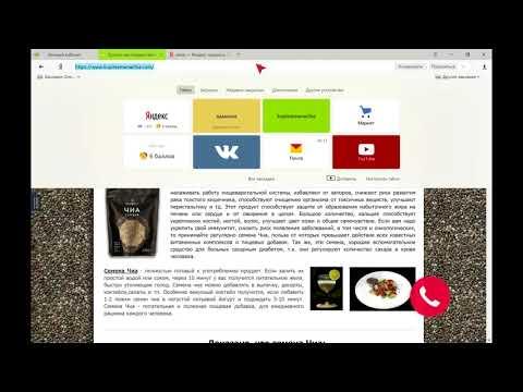 Как поднять сайт в поиске Яндекс или Гугл? Инструкция