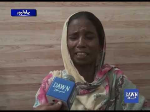 زمیندار نے معصوم لڑکے کو غیرت کے نام پر قتل کر دیا