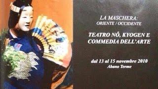 イタリアでの能公演「土蜘蛛」Italia Noh Paformance  ( 2010・11・15 )