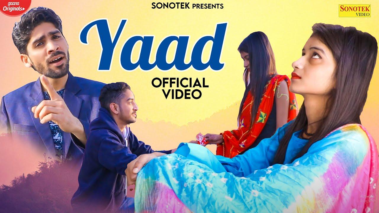 Yaad (Official Video) Bintu Lal Badala | New Haryanvi Songs haryanavi 2021 | Sonotek
