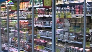 Стоит ли смотреть на состав продуктов питания?