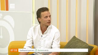 Снимавшийся в фильме «Нелюбовь» красноярский артист рассказал подробности о съемках