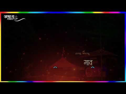 हा मान पान साडी चोळीचा || Ha Man Pan Sadi Cholicha || New Aai Ekveera Status 2018