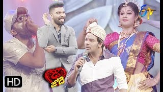 Dhee Jodi | 22nd May 2019 | Latest Promo