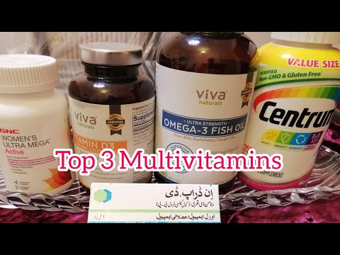 health-benefits-of-multivitamins-||-best-for-weight-loss-||-3-best-supplements-for-women-over-30