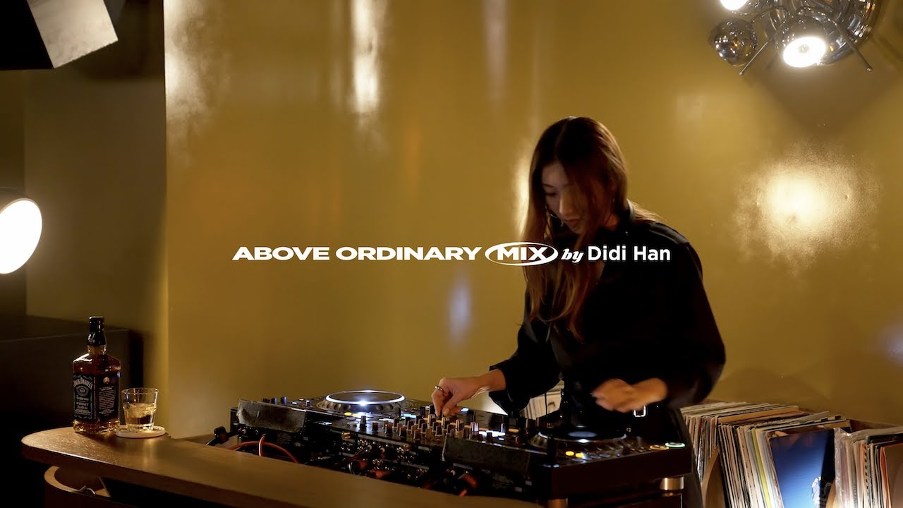 [Above Ordinary Mix] EP.03 늦은 밤에 즐기는 트렌디한 플레이리스트 by Didi Han [4K]