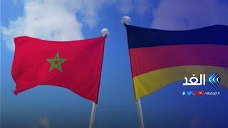 المغرب يتهم ألمانيا باتخاذ مواقف