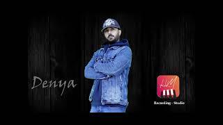 Denya - Bouhsina Gang