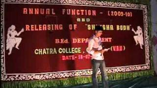 ANUAL FUNCTION B.Ed.Department (2009-10)CHATRA COLLEGE CHATRA (Mrityunjay)