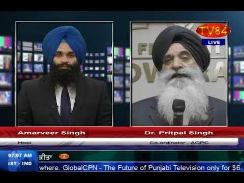 India vs Pakistan at UN | South Asia : A Nuclear Flash Point - Dr.Pritpal Singh (Coordinator - AGPC)