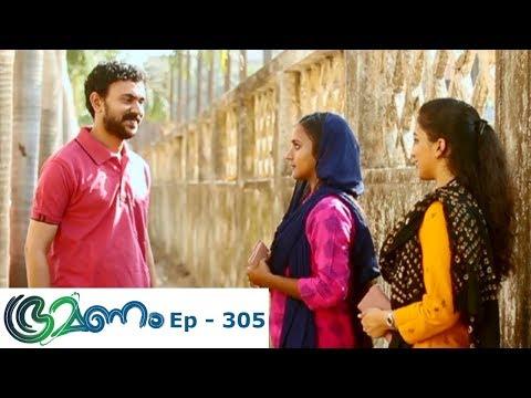 Bhramanam April 17,2019 Mazhavil Manorama TV Serial
