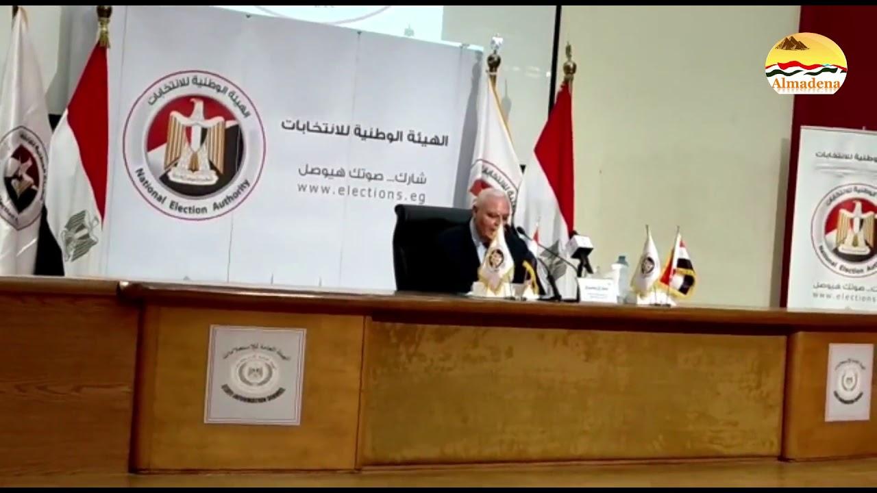 تفاصيل مؤتمر الهيئة الوطنية للانتخابات لإعلان إجراءات انتخابات مجلس الشيوخ