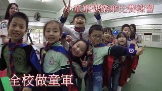 Publication Date: 2021-09-09 | Video Title: 石湖墟公立學校  學校特色影片