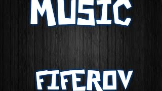 ПЕСНИ ФИФЕРОВ#4