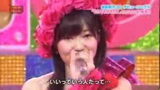 AKB48 チームA 高橋みなみ(ノースリーブス) 岩佐美咲 多田愛佳 大家志...