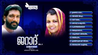 Jarad Vol 2 | Mappilappattukal | Audio Jukebox | Markose, Vilayil Faseela | Part 3