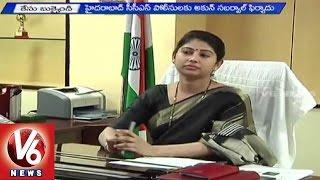Outlook Magazine Row | Smita Sabharwal Husband lodges complaint in CCS | Hyderabad