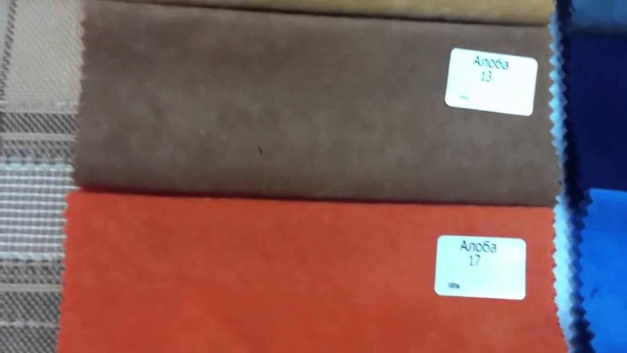 Предлагаем под заказ дорогие натуральные ткани для обивки мебели, штор и портьер. Прямые поставки с фабрик. Смотреть онлайн каталог!