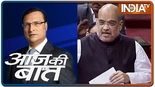 Aaj Ki Baat with Rajat Sharma | November 20, 2019