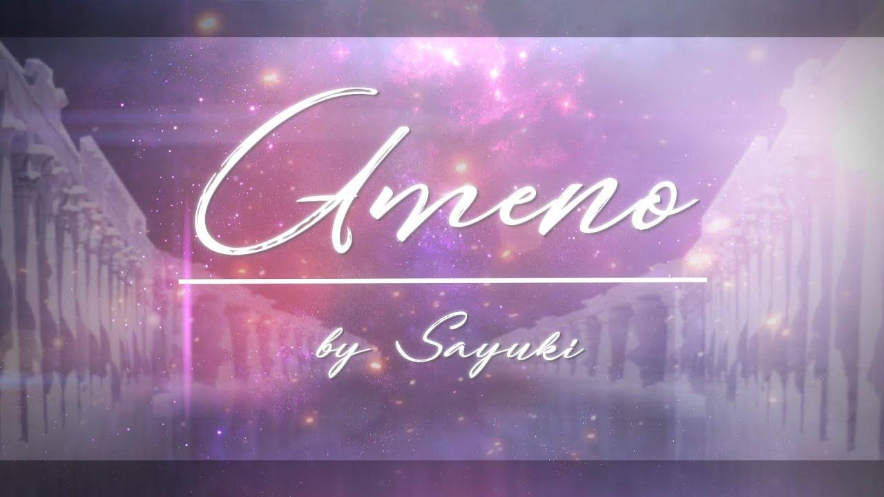 【SDB-S1】Ameno【Sayuki】#SonoraDB