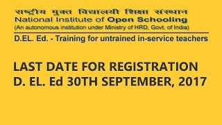 NIOS D El Ed last date for registration and class 12 result improvement