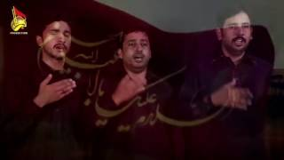 Zeeshan Haider Nohay 201617  Aa Wanj Hussain (AS)