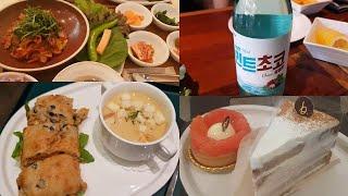 Day 6 l 민트초코 소주?! 이케아, 무월식탁, 리…