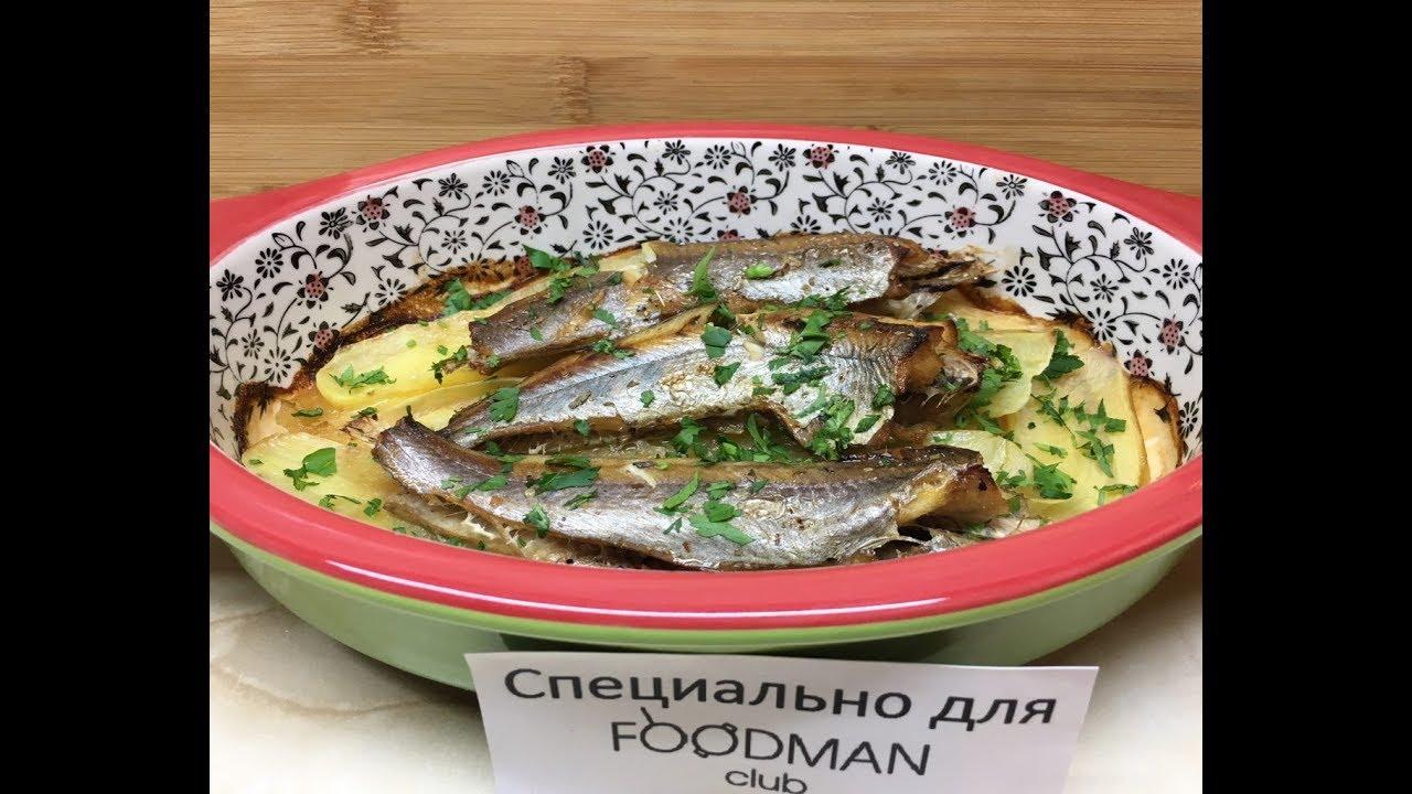 Путассу, запеченная в духовке с картошкой: рецепт от Foodman.club