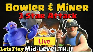 #Sunday Live Base review || Clash of Clans Stream ||