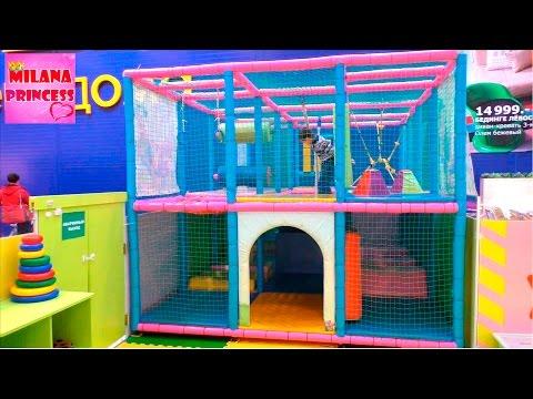 После покупок в магазине: Детский центр смешарики, детские горки и детская комната