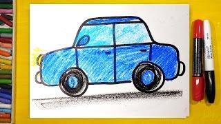 Как нарисовать МАШИНУ, Урок рисования для детей от 3 лет | Раскраска для детей