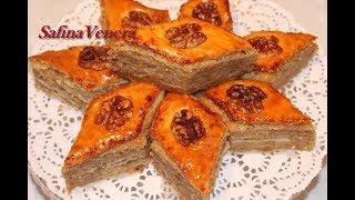 ПАХЛАВА. Очень Вкусная Пахлава с грецкими орехами. Рецепт сдобной Пахлавы.