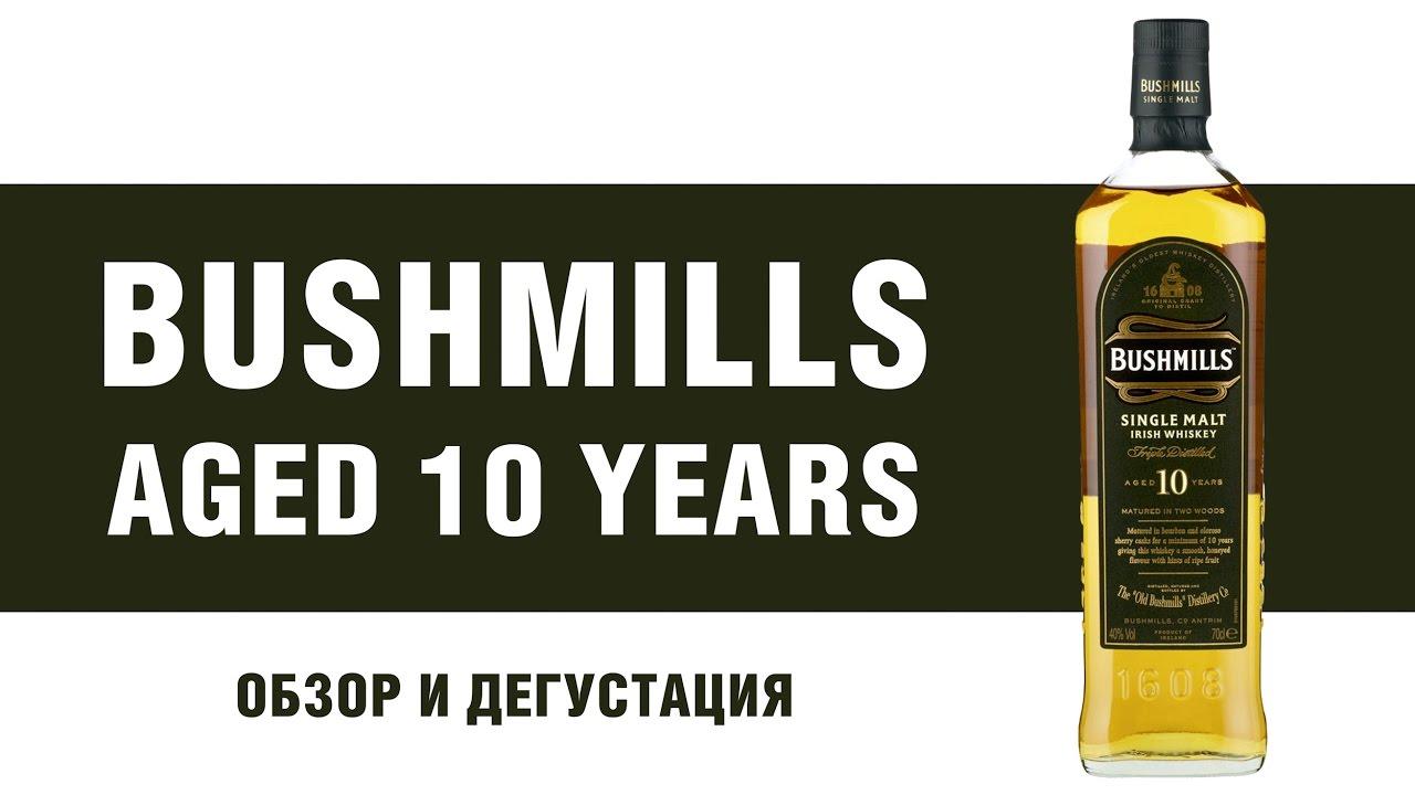 Продажа виски, 30 лет выдержки в магазине winestyle!. Полный ассортимент, подробное описание, цены и отзывы от реальных людей ☎ +7 (495).