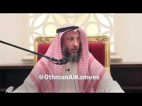 دعاء الاستفتاح - الشيخ عثمان الخميس