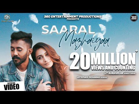Saaral Mazhaiyaa - JOE Official Video - Suriavelan | Stephen Zechariah | Raghadeepan