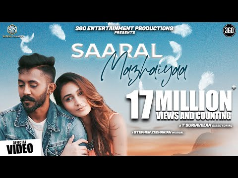 Saaral Mazhaiyaa - JOE Official Video - Suriavelan | Stephen Zechariah | Raghadeepan