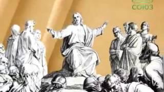 Читаем Апостол. 11 января 2017г
