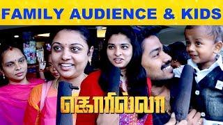 Gorilla Movie Family Audience Review | Jiiva | Yogi Babu | Sathish | Kamala Cinemas | Response