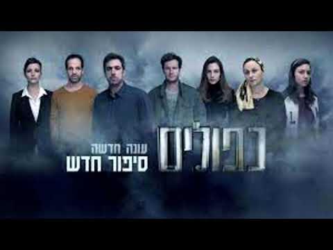 כפולים - עונה 2