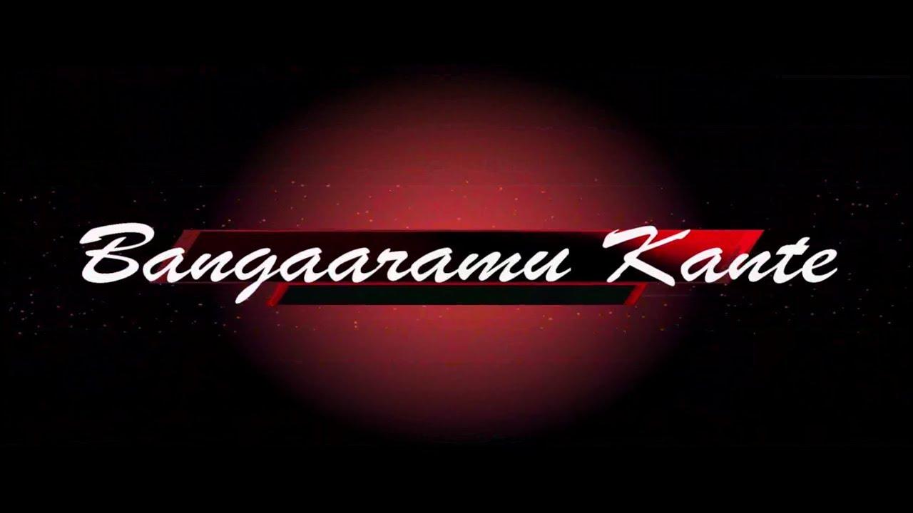 Bangaram Kante || Latest New Telugu Christian songs 2019 || 2019's Prayer Song || David Abraham