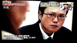 テスト 座長 再現テレビ出演 検事役 テレビのダレ流し 快心劇 (劇)快心...