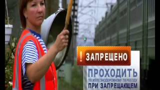 РЖД Видео