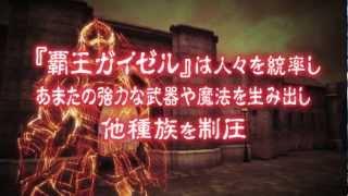 タイトル情報 □タイトル:Blade & Magic □ジャンル:アクションRPG □対...