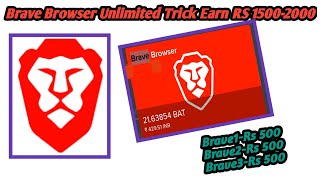 Brave Browser Unlimited Trick Boost Your Earnings screenshot 1
